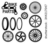 bike wheels icon vector | Shutterstock .eps vector #344217047