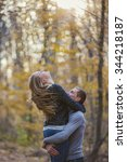 loving young couple in the... | Shutterstock . vector #344218187
