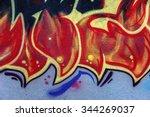 beautiful street art of... | Shutterstock . vector #344269037