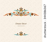 vector decorative frame.... | Shutterstock .eps vector #344386367