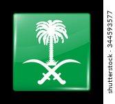 saudi arabia variant flag.... | Shutterstock .eps vector #344593577