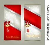 greeting cards with red bows... | Shutterstock . vector #344642993