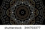 antique golden metal background | Shutterstock . vector #344703377