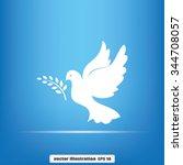 pigeon olive leaf | Shutterstock .eps vector #344708057