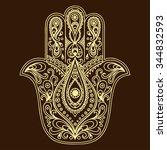 vector hamsa hand drawn symbol   Shutterstock .eps vector #344832593