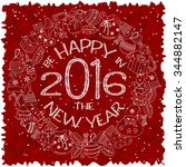 new years greeting card with...   Shutterstock .eps vector #344882147