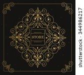 vector geometric luxury frame... | Shutterstock .eps vector #344986217