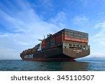 container ship nyk aphrodite...