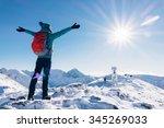 hiker woman standing with hands ... | Shutterstock . vector #345269033
