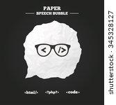 programmer coder glasses icon....   Shutterstock .eps vector #345328127