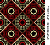 decorative seamless pattern | Shutterstock .eps vector #34538017