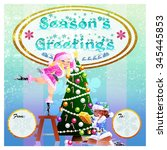 season's greetings holiday card | Shutterstock . vector #345445853
