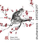 Greeting Card  Year Of Monkey....