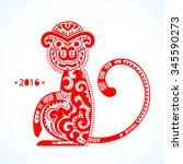vector tribal monkey... | Shutterstock .eps vector #345590273