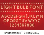 glowing letters font light bulbs | Shutterstock .eps vector #345592817