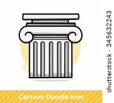 architecture doodle | Shutterstock .eps vector #345632243
