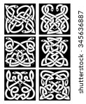 celtic snakes knot patterns... | Shutterstock .eps vector #345636887