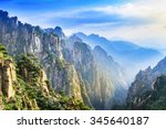 huangshan  yellow mountains   a ... | Shutterstock . vector #345640187