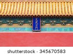 The Ming Xiaoling Mausoleum ...