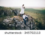 wedding walk outdoors | Shutterstock . vector #345702113