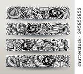 graphics vector hand drawn... | Shutterstock .eps vector #345853853