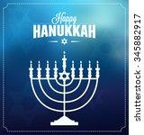 hanukkah typographic vector... | Shutterstock .eps vector #345882917