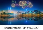 beautiful fireworks above... | Shutterstock . vector #345963227