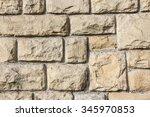 Brick Stone Wall Texture.