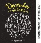 december wishes handwritten...   Shutterstock .eps vector #345988157