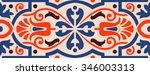 arabic patterns  background | Shutterstock .eps vector #346003313