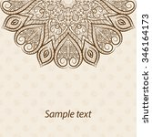 card  invitation or menu in... | Shutterstock .eps vector #346164173