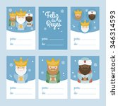 collection of 6 christmas card... | Shutterstock .eps vector #346314593