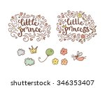 little prince and princess logo ... | Shutterstock .eps vector #346353407