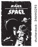vintage space poster with...   Shutterstock .eps vector #346443293