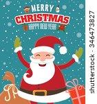 vintage christmas poster design ... | Shutterstock .eps vector #346473827
