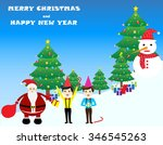 merry christmas and the happy... | Shutterstock .eps vector #346545263