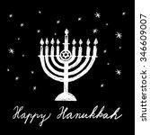 jewish menorah  hanukkah...   Shutterstock .eps vector #346609007
