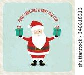 lovely santa claus | Shutterstock .eps vector #346618313