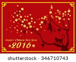 happy new year 2016 card with... | Shutterstock .eps vector #346710743