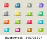 party paper icons for web | Shutterstock .eps vector #346739927