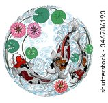 hand drawn koi fish in circle ... | Shutterstock .eps vector #346786193