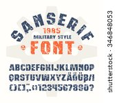 sanserif  font in military... | Shutterstock .eps vector #346848053