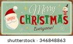 vintage metal sign   merry... | Shutterstock .eps vector #346848863