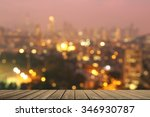 kowloon taken from a high angle.... | Shutterstock . vector #346930787