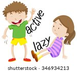 active boy and lazy girl... | Shutterstock .eps vector #346934213