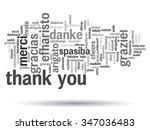 vector concept or conceptual... | Shutterstock .eps vector #347036483