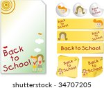 set of back to school with note ... | Shutterstock . vector #34707205