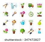 garden  vegetable garden  icons ... | Shutterstock .eps vector #347472827