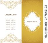vector decorative frame.... | Shutterstock .eps vector #347866193