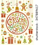 christmas and new year's... | Shutterstock .eps vector #347889617